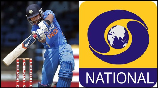 IND vs RSA Today Live Match On DD National Doordarshan