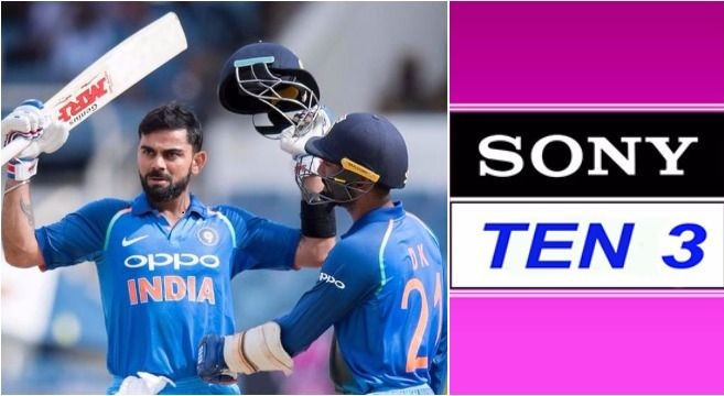 IND vs SL Live Broadcast on Sony Ten TV Channels, India Tour of Sri Lanka 2017