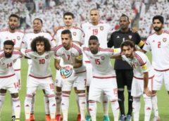 UAE vs Saudi Arabia Fifa Asian Qualifier 2017