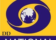 DD National Doordarshan TV Channel Live Coverage India vs Sri Lanka T20 Match