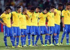 Brazil vs Mali U17 Fifa World Cup Football Match Today