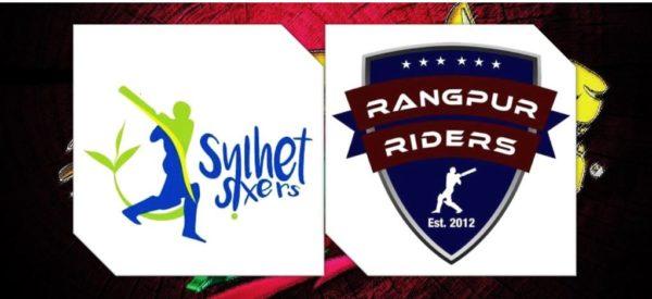 Channel 9 Live Broadcast Sylhet Sixers vs Rangpur Riders