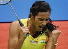 World Badminton Championships 2017