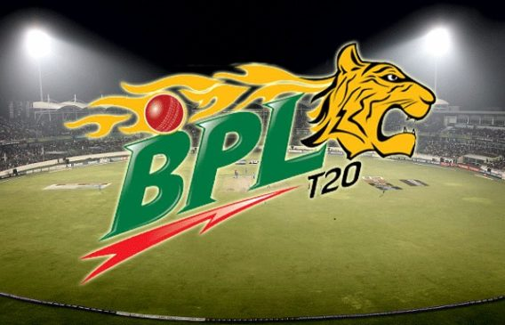 BPL 2017 Live Broadcast TV Channels