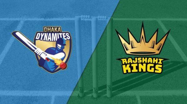 Dhaka vs Rajshahi Live Stream BPL T20 Match Today