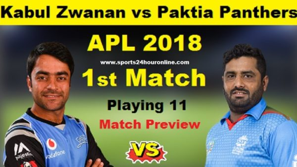 KZ vs PP Live Streaming 1st Match of Afghanistan Premier League 2018 - Kabul Zwanan vs Paktia Panthers