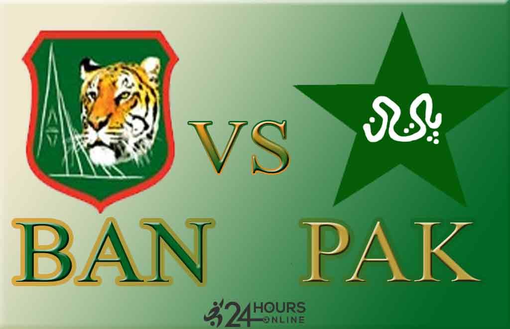 PAK vs BAN 2nd T20I Live Cricket Match Today on PTV Sports, Gazi TV