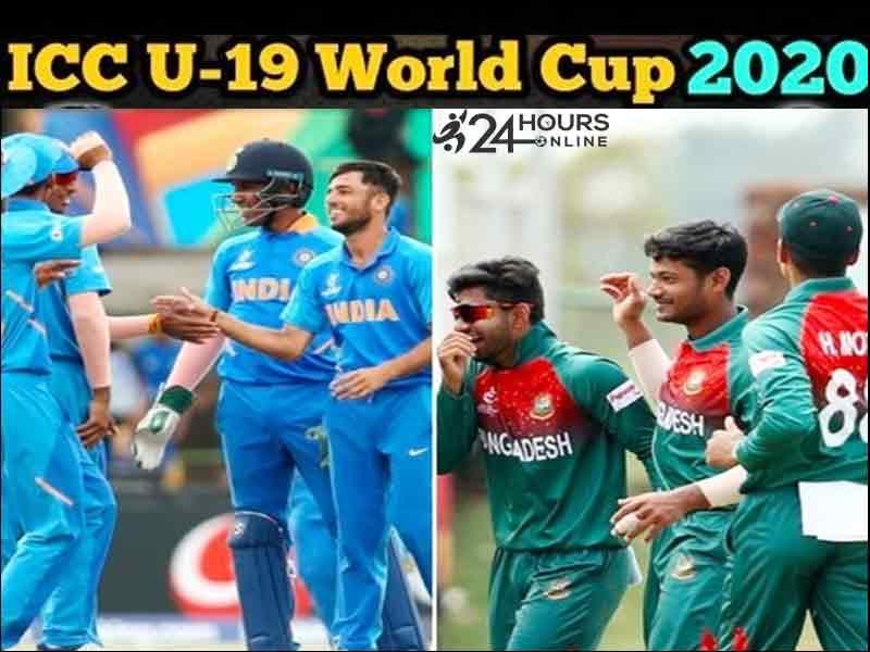 India U19 vs Bangladesh U19 Final Match Live Stream ICC Under 19 World Cup 2019
